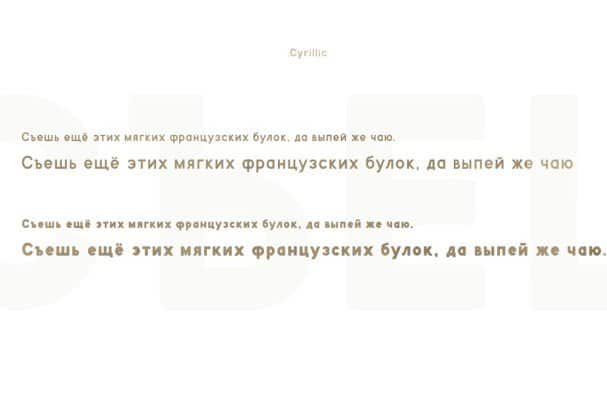 Download CornerOne Typeface font (typeface)