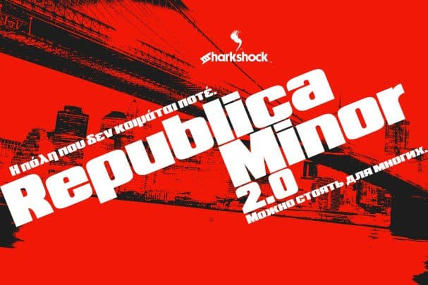 Download Republica Minor 2.0 font (typeface)