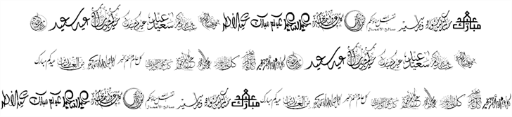 Download Felicitation_Arabic Feasts font (typeface)