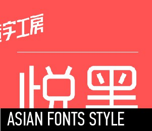 ASIAN FONTS STYLE
